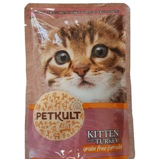 PETKULT cat kapsa KITTEN/turkey - 100g